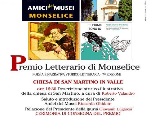 Premio letterario di Monselice sabato 12 ottobre 2019 ore 16,30